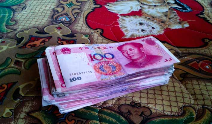 Geldautomat in China