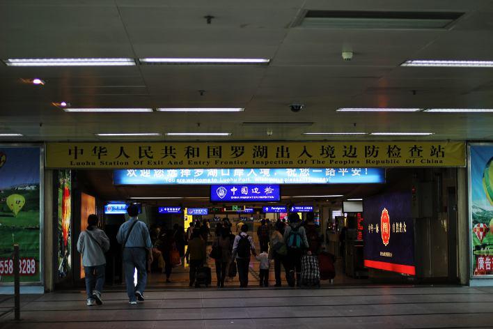 china visa hong kong