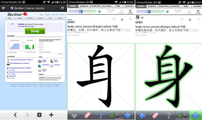 Beste Android App, um zu lernen, wie man chinesische Zeichen schreibt