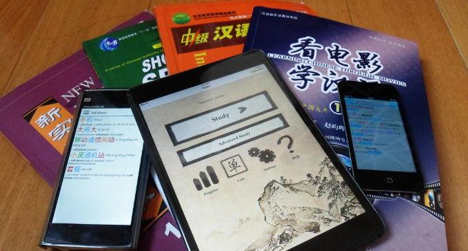 Beste Apps, um Chinesische zu lernen