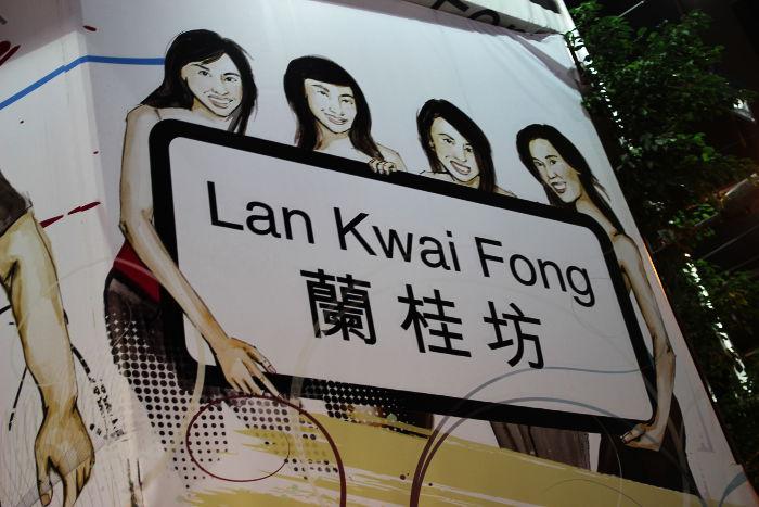 Lank Wai Fong