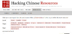 Hacking Chinese resources