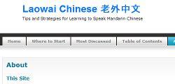 Laowai Chinese
