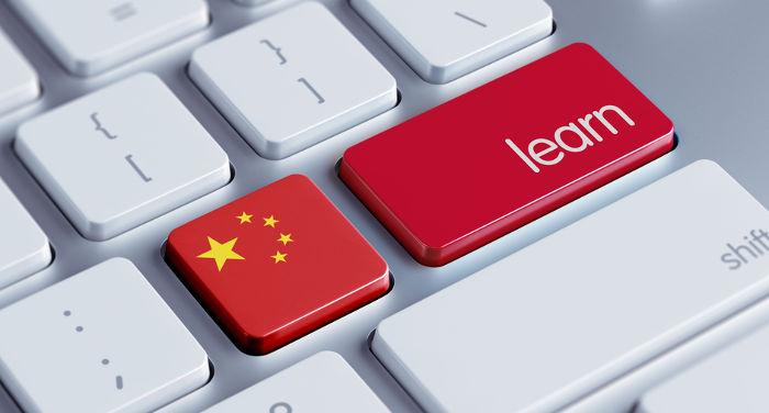 Chinesisch Online Lernen: 67 Ausgezeichnete Kostenlose Lehrmittel
