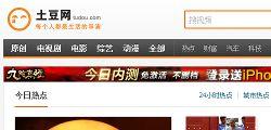 Tudou und Youku