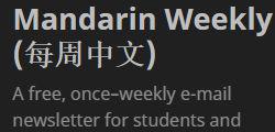 mandarin weekly