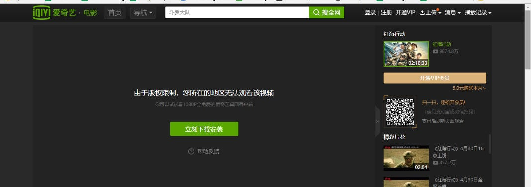 youku freischalten china vpn server